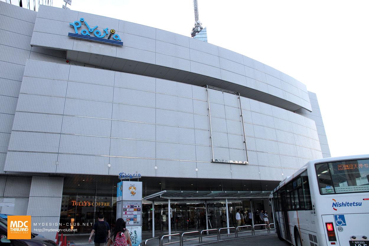 MDC-Japan2015-068