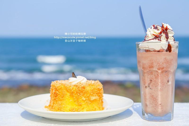 洋荳子咖啡館,美食 @陳小可的吃喝玩樂