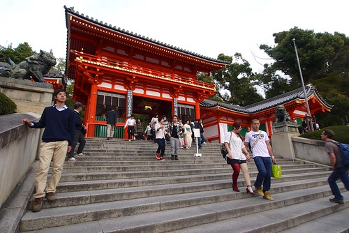 "So glad I bought the wide angle lens.  Yasaka shrine looks so much better with the extra ""mm"" :)"