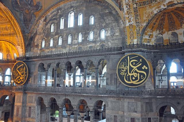 Hagia Sophia (18)