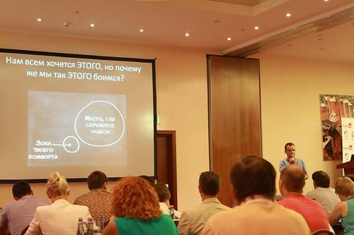 Михаил Чернышев на конференции Партизанский Маркетинг