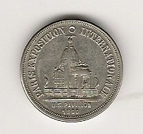 Ferracute Paris Exposition obverse