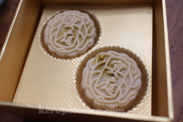 Mooncakes from Yan Ting, St Regis Singapore