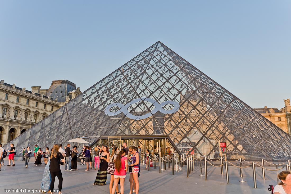 Louvre-27
