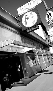 R&G Lounge 嶺南小館