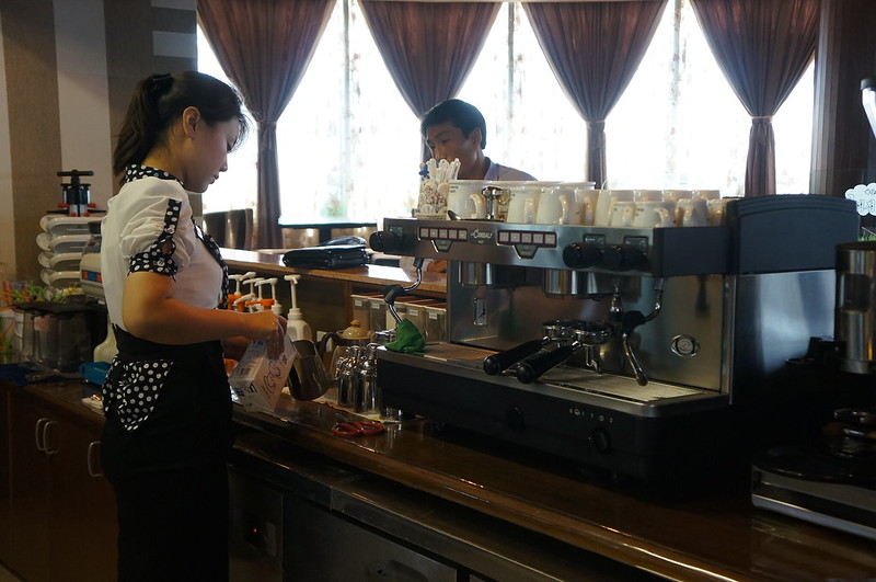 Haedanghwa Health Complex Coffee Shop