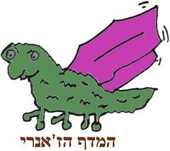 לוגו פינת המדף הז'אנרי