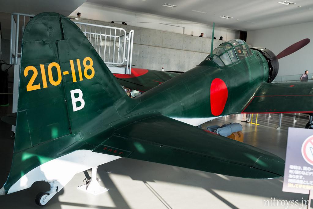 yamato-021
