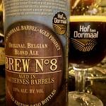 ベルギービール大好き! ホフ・テン・ドルマール バレルナンバー8 Hof Ten Dormaal Barrel-aged Project: No. 8 Sauternes