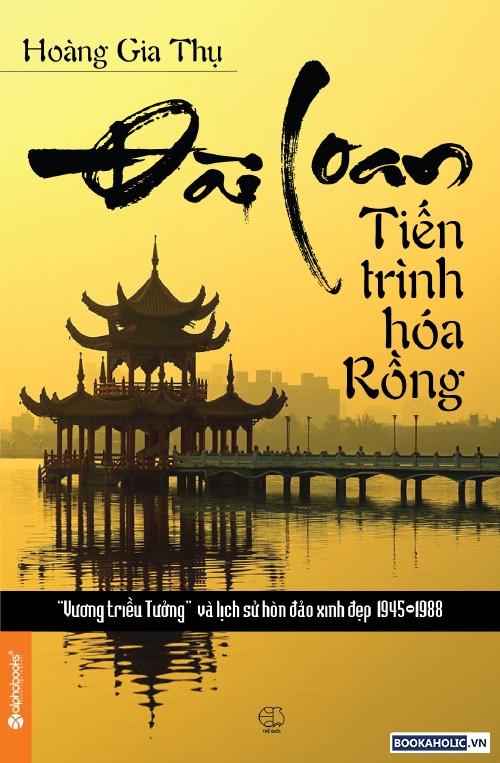 dai loan tien trinh hoa rong-01