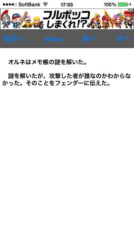 IMG_1598