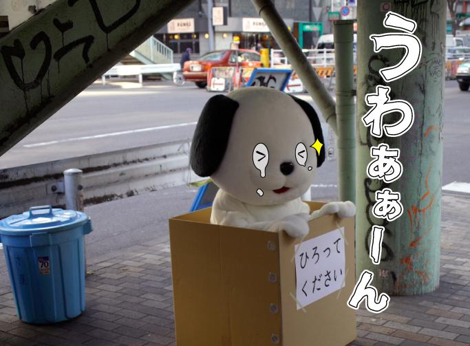ロック豹変004-002