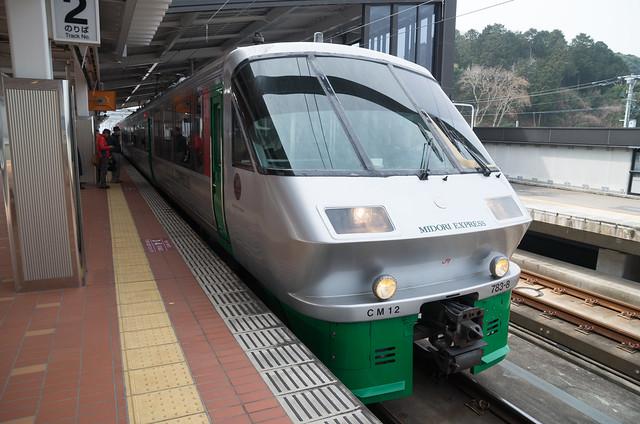 武雄温泉駅 特急みどり