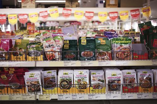 Asian Supermarket I
