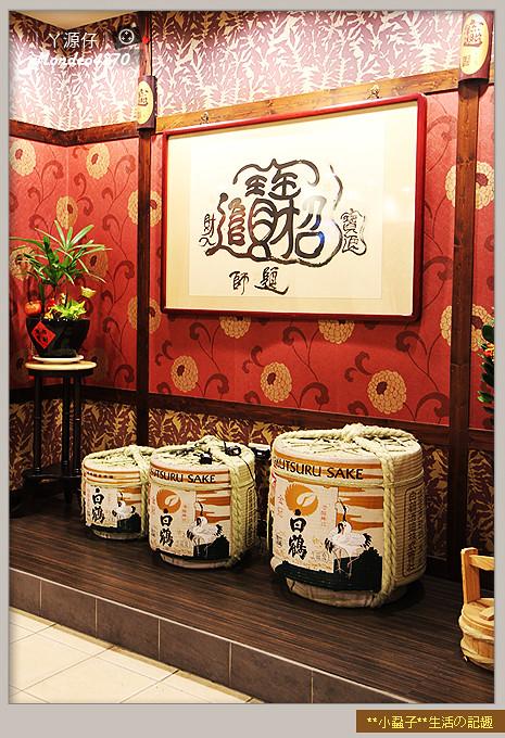 櫻日本料理07