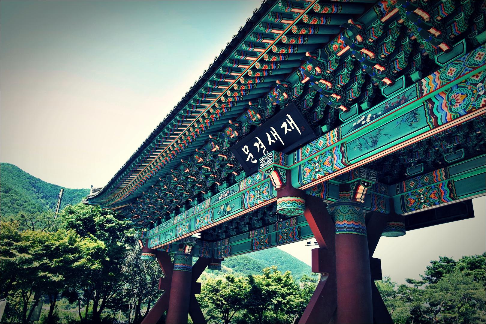 문경새재-'문경새재길 자전거 여행'