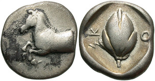 Thessaly. Skotussa. 480-450 BC. Silver Drachm