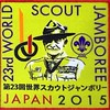 Midnight Reflexions Inside my World Scout Jamboree Tent. Baden-Powell is well and alive. He created a movement based on a simple method. promise, and law beyond boundaries, associations, and policies. Scouting is organic and growing as a force to promote