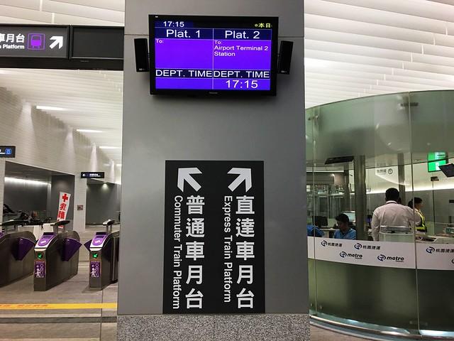 001_預辦登機流程_005