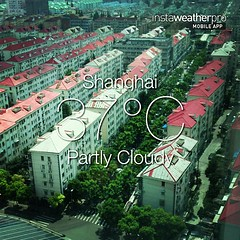 #weather #instaweather #instaweatherpro  #sky #outdoors #nature #world #shanghai #china #day #summer #clear #cn