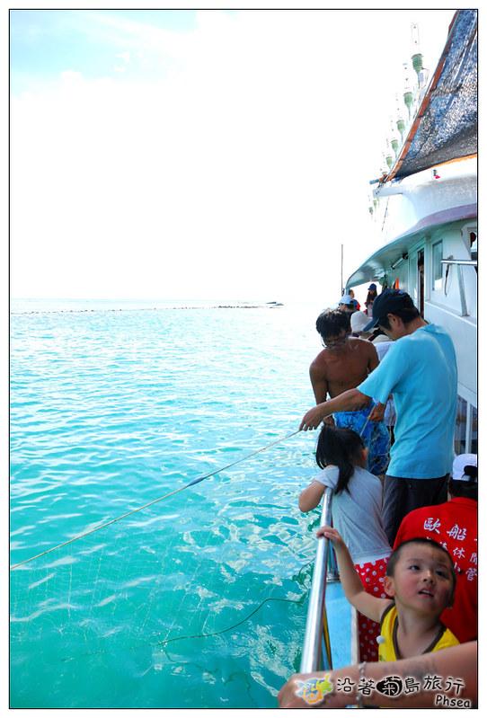 2013歐船長東海休閒漁業_07
