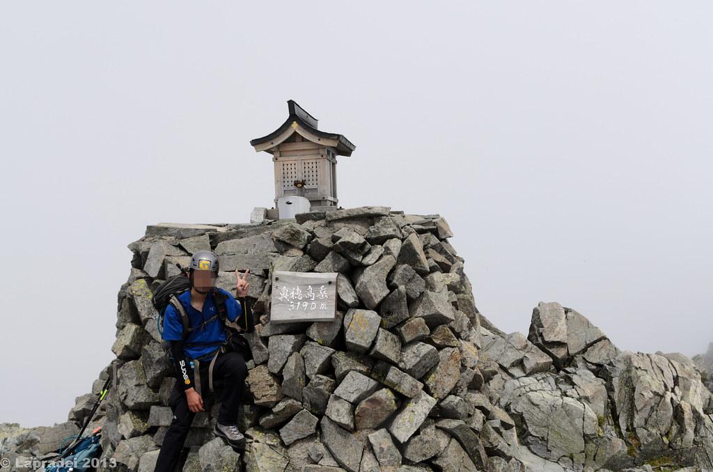 20130803 奥穂高岳山頂にて