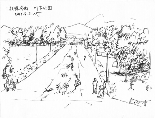 札幌・川下公園-2