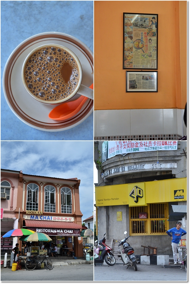 Ma Chai, Menglembu Location