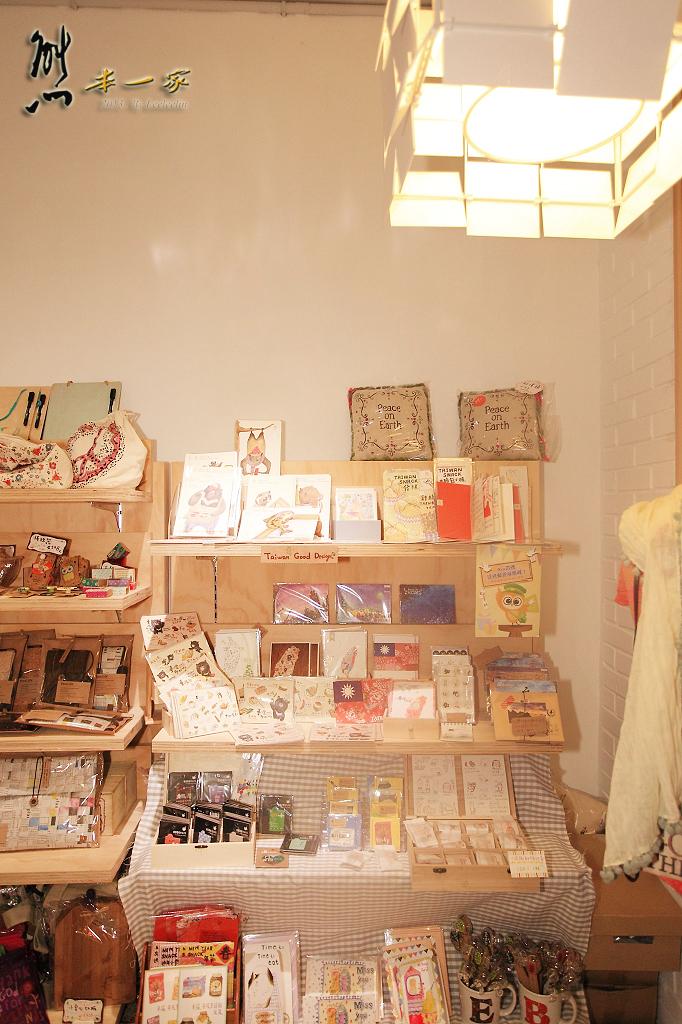 微禮|禮品店