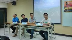 2013兩岸環保與永續發展論壇
