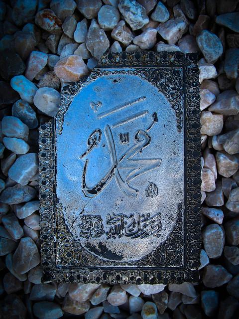 The Dead Speak: Symbolism In Cemeteries