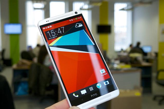 One Max 發表會根本沒坐滿!HTC 錯在不知道靠 Fancy 產品賺錢的時代過了