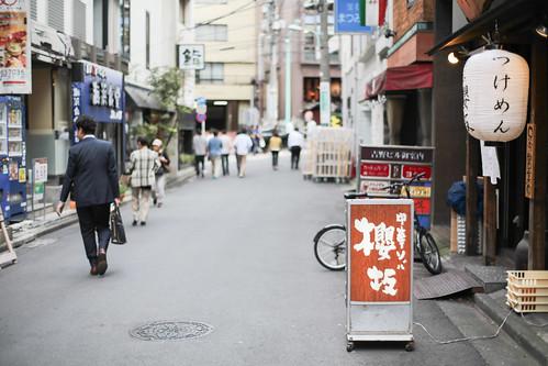 Autumn Shibuya
