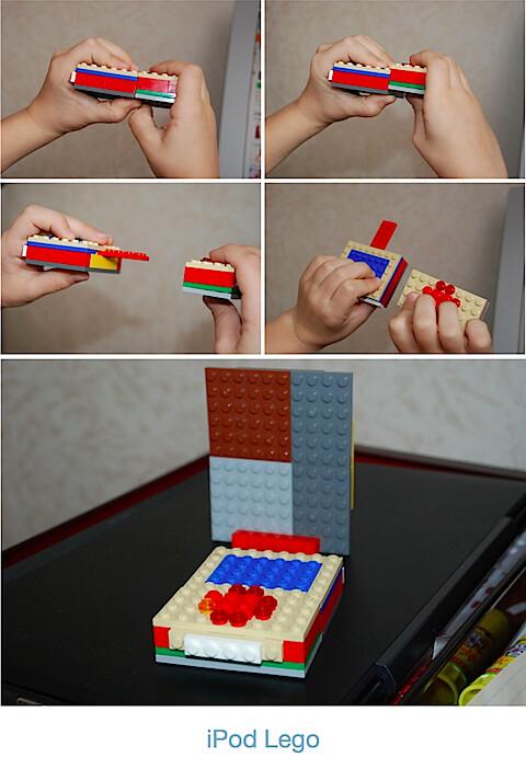 iPod Lego.png