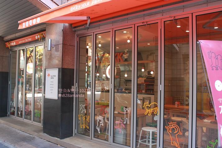 42亭子洞咖啡街