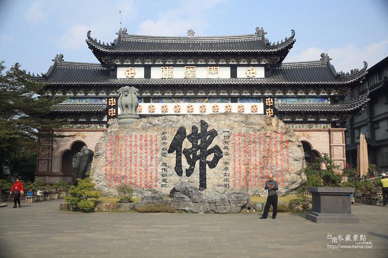 台南私藏景點--玄空法寺、永興吊橋 (1)