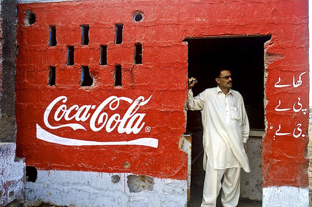corporate america in pakistan..