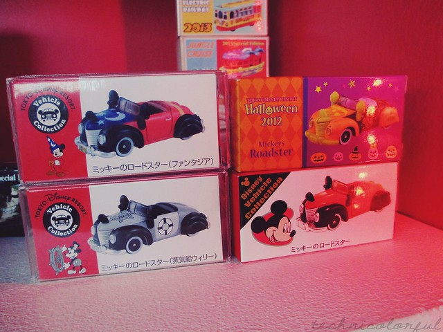 Toys Cafe