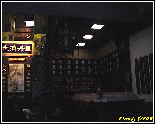 杭州 吳山天風景區 (清河坊) - 029
