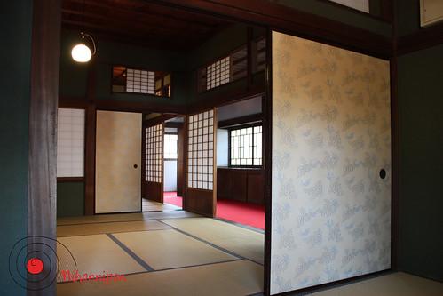 Interior de la residencia