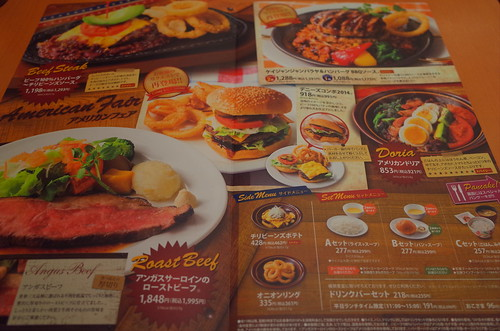 40th Denny's American Fair food menu