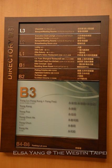 六福皇宮喜宴012