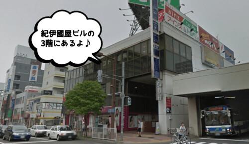 musee-kotoni01