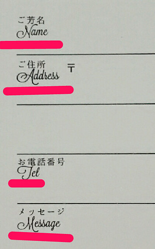 Mardianを日本語と一緒に使用
