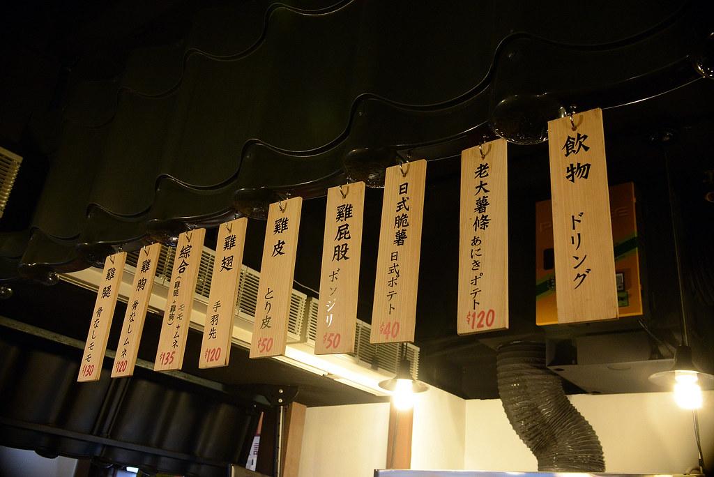 日本九州 禪閣 日式炸雞