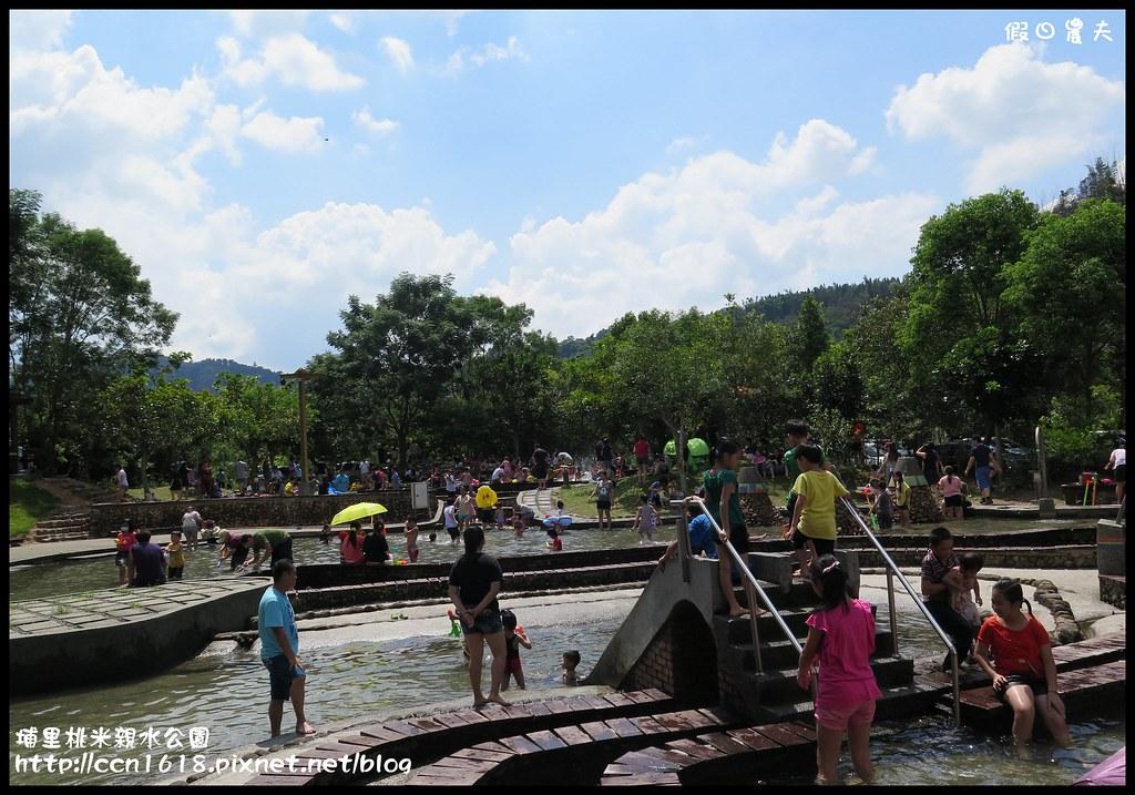 埔里桃米親水公園IMG_1127