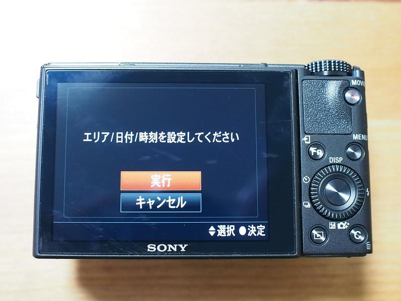 M05S0655