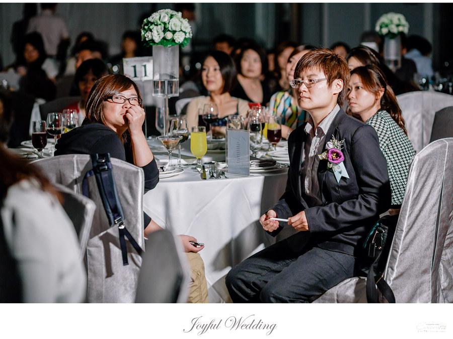 Gaven & Phoebe 婚禮記錄_00077