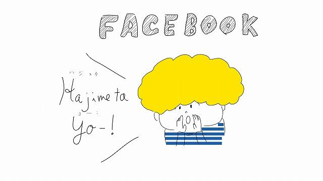 dining facebookstart.ai