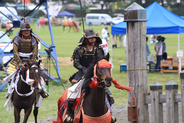 Samurai horse race